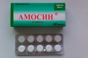 Амоксициллин (плюс амоксициллина клавулонат)