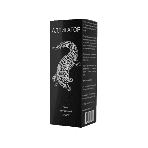 «Аллигатор» - средство для потенции: отзывы