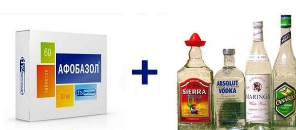 Стоит быть осторожным с употреблением алкоголя параллельно с приемом «Афобазола»