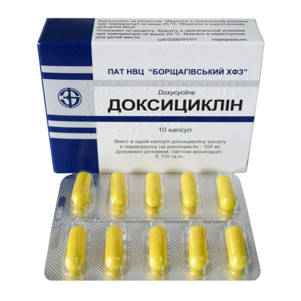 Дозировка препарата может разниться в зависимости от вида и тяжести патологии