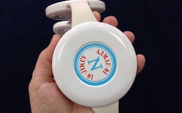 Использовать этот аппарат можно для лечения и иных болезней организма