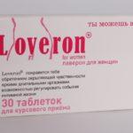 Как действует Виагра на женщин, есть ли эффект?
