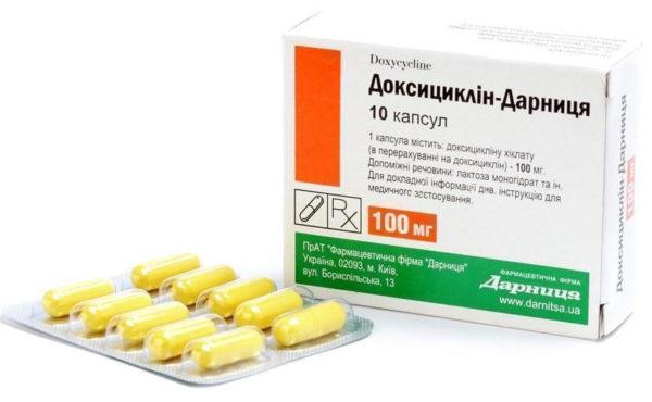 Доксициклин лечит массу патологий