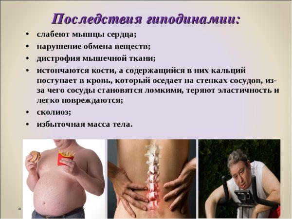 Хронический простатит лечение физическими упражнениями thumbnail
