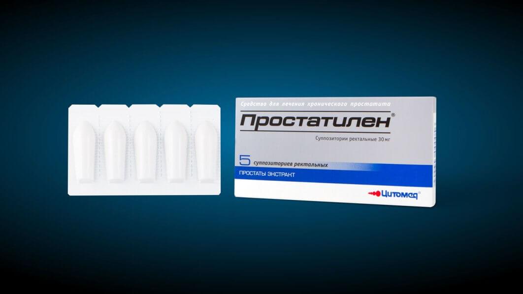свечи лечение хронического простатита