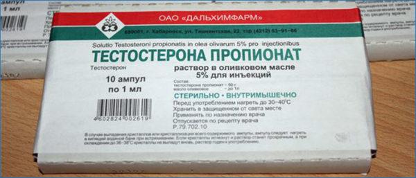 """Препарат """"Тестостерона пропионат"""" следует применять под контролем лечащего врача"""