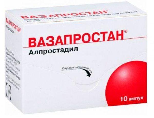 """Препарат """"Вазапростан"""" в ампулах"""